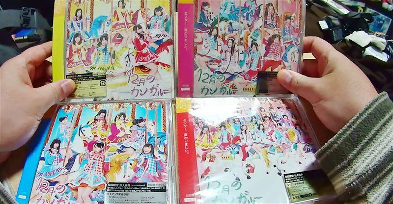 カンガルー 12 が つの SKE48 「12月のカンガルー」