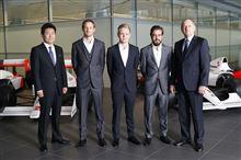 F1 マクラーレンホンダ ドライバー発表