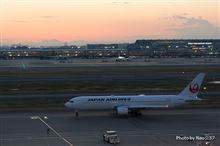 Tokyo Haneda International Airport - HND / RJTT ~ 羽田空港