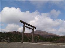 晩秋の霧島満喫ツアー2014~その6