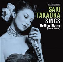 高岡早紀、23年ぶりアルバムでジャズを歌う