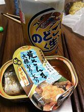 缶詰め探訪   No.20