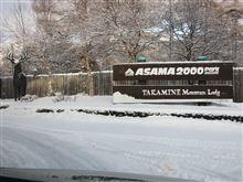 アサマ2000スキーパーク