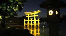 夜の厳島神社を散策の巻。