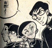 <入れ墨調査回答拒否>大阪市職員の懲戒処分を取り消し