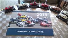 SUNOCO カレンダー 2015