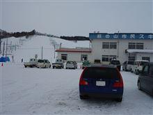 岩見沢市萩の山市民スキー場