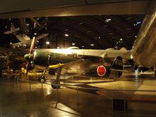 日本機って、なかなかお目にかからない。