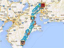 そうだ!!!和歌山へ行ってみようの巻。