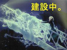 【公開予告】YOUTUBEテストうp。【日本縦断の旅】