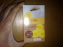 生活の木ハーブコーヒー・タンポポ・ティーバッグ