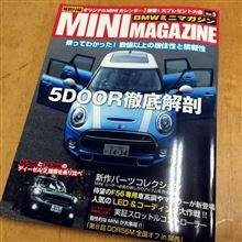 BMWミニマガジン Vol.5に取材掲載!