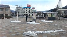 長野出張・・寒かったぞ~。