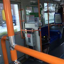 バスの乗り方と料金の支払い方