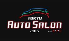東京オートサロン2015に出展します!!