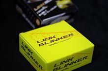 パッケージ リニューアルっ! LINK BLINKER