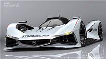 『マツダ、「グランツーリスモ6」向けバーチャルスポーツカー「マツダ LM55 ビジョン グランツーリスモ」公開』<カーウォッチ>/気になるマツダ!