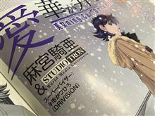 【実録】浜松遠征【ECUチューン】