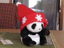 パンダだってクリスマス
