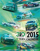 テインの2015年カレンダー、30名様にプレゼント!!