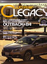 CLUB LEGACY 71号で休刊 最後に矢島飲み会の記事