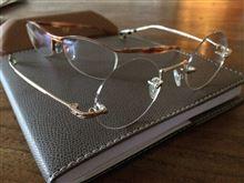 二つの眼鏡と手帳