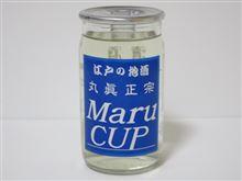 カップ酒893個目 丸眞正宗 小山酒造【東京都】