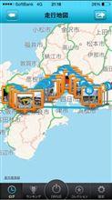 東海道コンプの旅