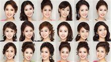 「美」人の変遷