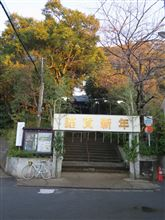 今日の朝ポタ(弘法寺へ)