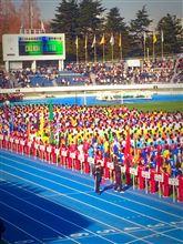 第93回全国高校サッカー選手権大会 開会式