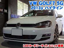 ゴルフ7(5G) LEDカーテシーライト装着