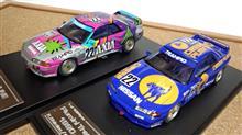 R32、ピューミニとアクシア