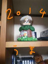 スノードームと振り返る…2014年!!