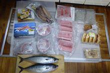 三浦半島にマグロを買いに行く