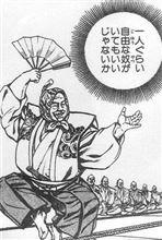 燃費観察 ~2014年版~ プレマシー編