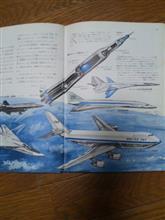 昔のボーイングの超音速旅客機計画(・∀・)