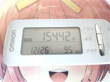 測定(2014/12/26) 金曜日