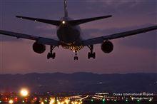 Osaka International Airport - ITM / RJOO ~ 大阪国際空港(伊丹空港)