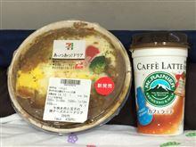 牛挽き肉と玉子の焼チーズカレードリア