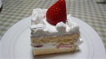 ケーキを食べました。