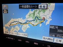 九州ドライブからの帰り道…