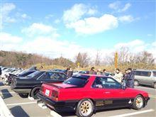 筑波山ミーティング 2014 に参加してきました