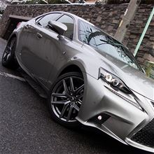【試乗】Lexus IS300h F SPORT (DAA-AVE30-AEXLH) part.1