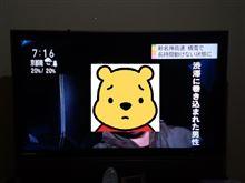 べあきち2015 『鈴鹿サーキット&N●K関西テレビ』デビュー★