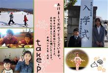 新春初アップ2015(^^)