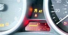 目からうろこのライフハック。自動車の給油口がどちら側にあるのか車内から簡単にわかる方法