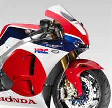 HONDA RC213V-S は2000万円で販売開始!