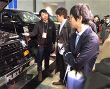 TOKYO AUTO SALON 2015 !!