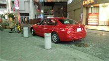 そこの赤い派手な車!